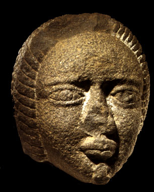 HEAD OF A ROYAL STATUE