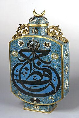 Flask with arabesque ligature18th centuryChinaCloisonne enamel, bronzePhoto courtesy of The State Hermitage Museum