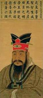 Anonymous<EM>Portrait of Confucius as Minister of Justice in Lu State</EM>Ming dynasty (1368–1644)Hanging scroll; ink and color on paperShandong Provincial MuseumPhoto courtesy of China Institute