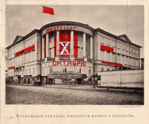 A. Vesnin: Project design of the external façade of VKHUTEMAS dedicated to the 10th anniversary of the October RevolutionPaper, printing, watercolor© The Schusev State Museum of Architecture Moscow / VG Bild-Kunst, Bonn 2014
