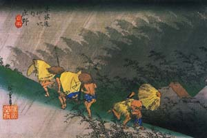 Utagawa Hiroshige: Travellers surprised by sudden rain (Shono hakuu), 1833-4Woodcut on paperPallant House Gallery, Chichester (Hussey Bequest, Chichester District Council, 1985)© Pallant House Gallery, Chichester, UK.
